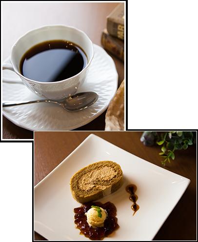 ボル・カフェ -で挽き方と豆にこだわった特別なコーヒーをお楽しみ下さい